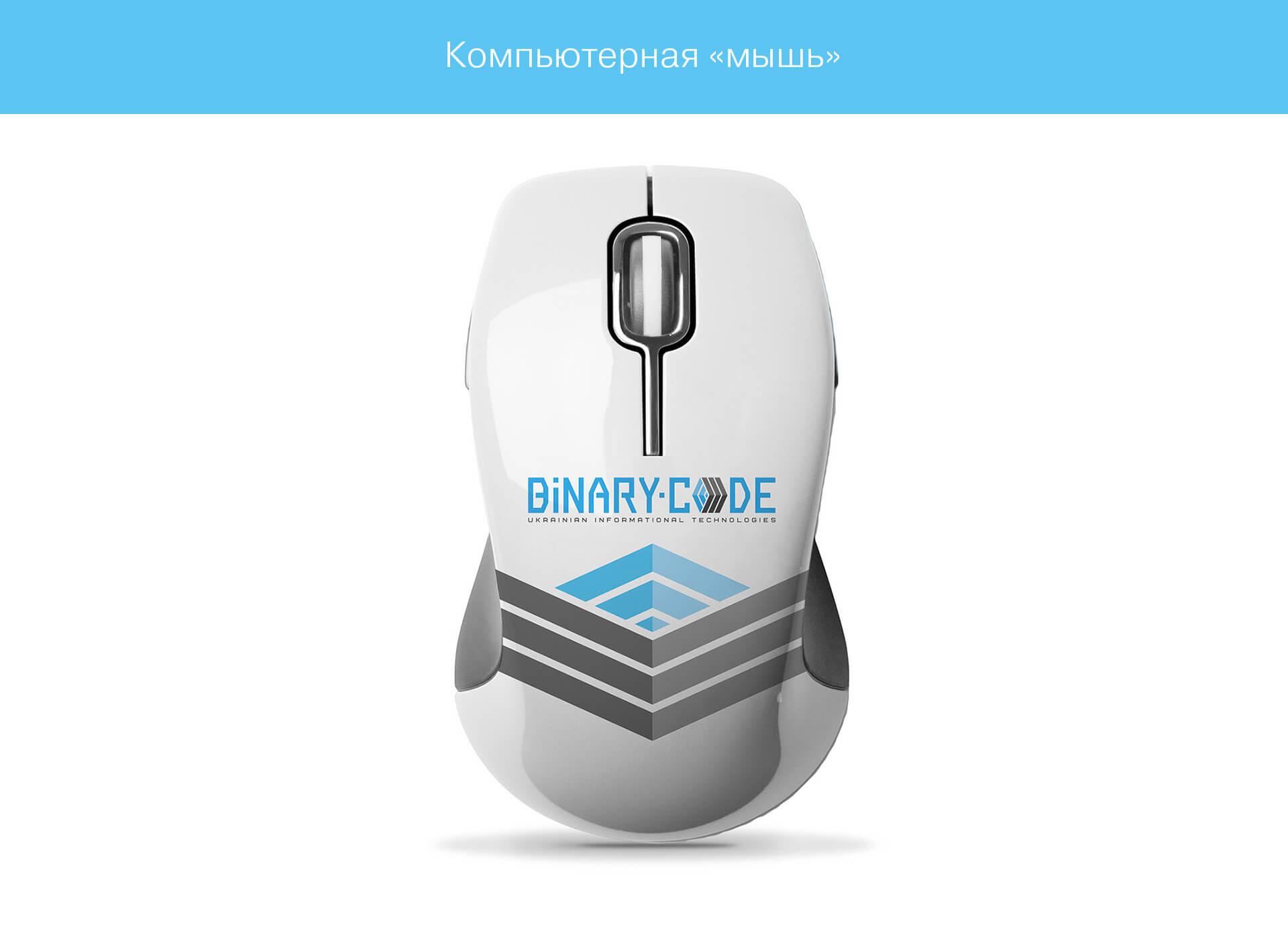 Prokochuk_Irina_BINARY-CODE_13_