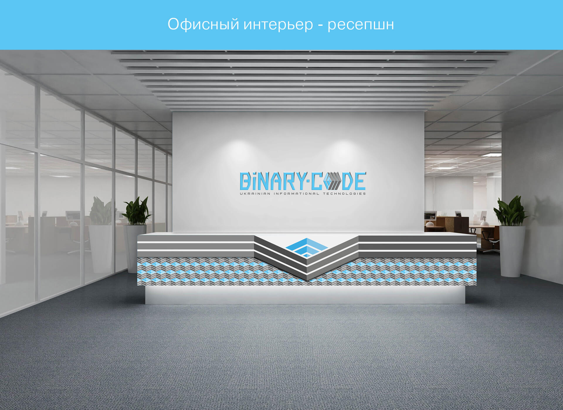 Prokochuk_Irina_BINARY-CODE_20_