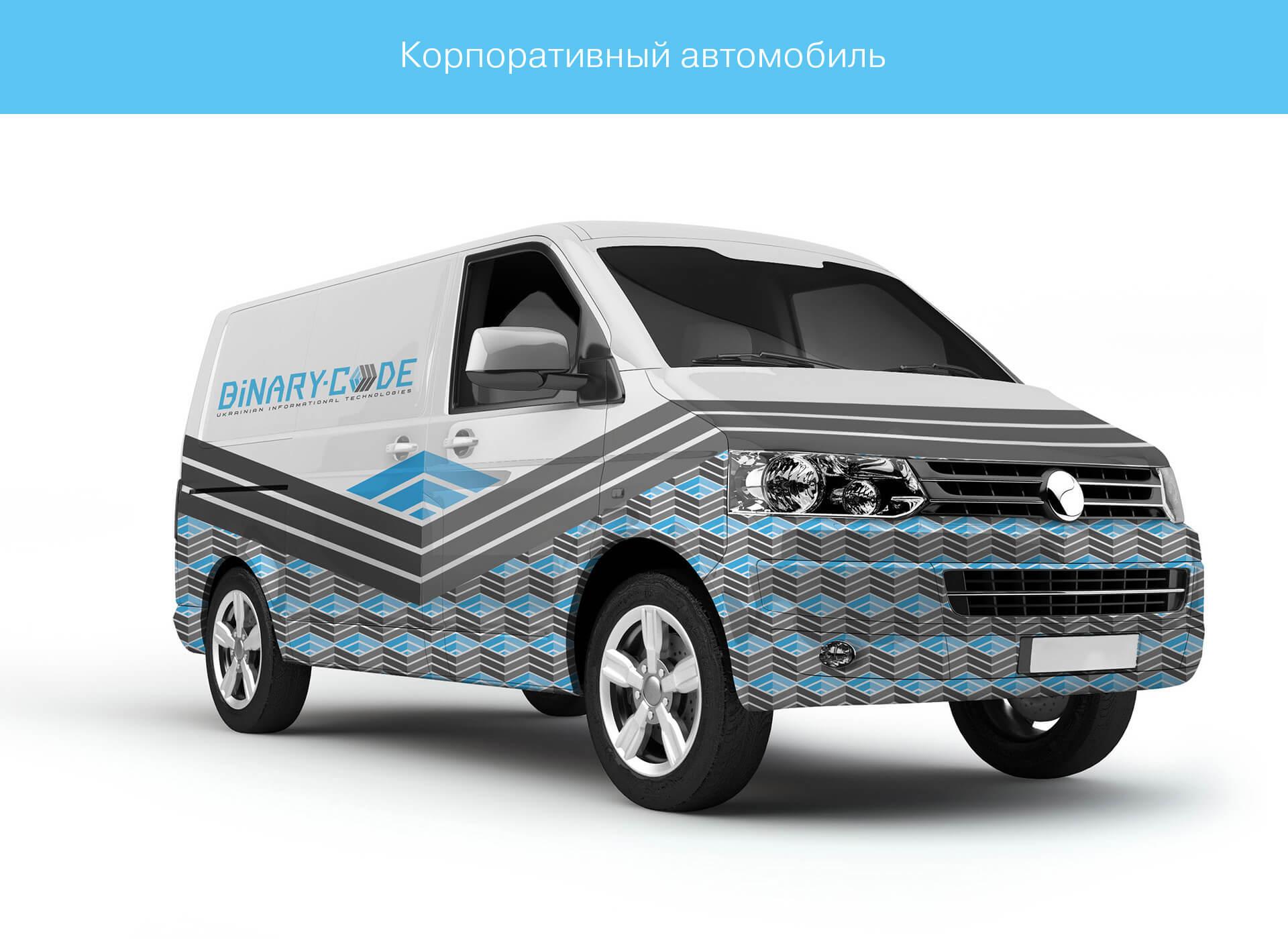 Prokochuk_Irina_BINARY-CODE_24_