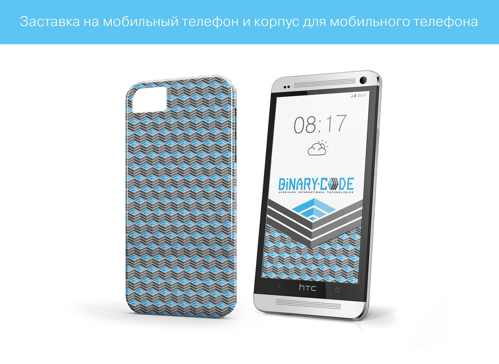 Prokochuk_Irina_BINARY-CODE_5_