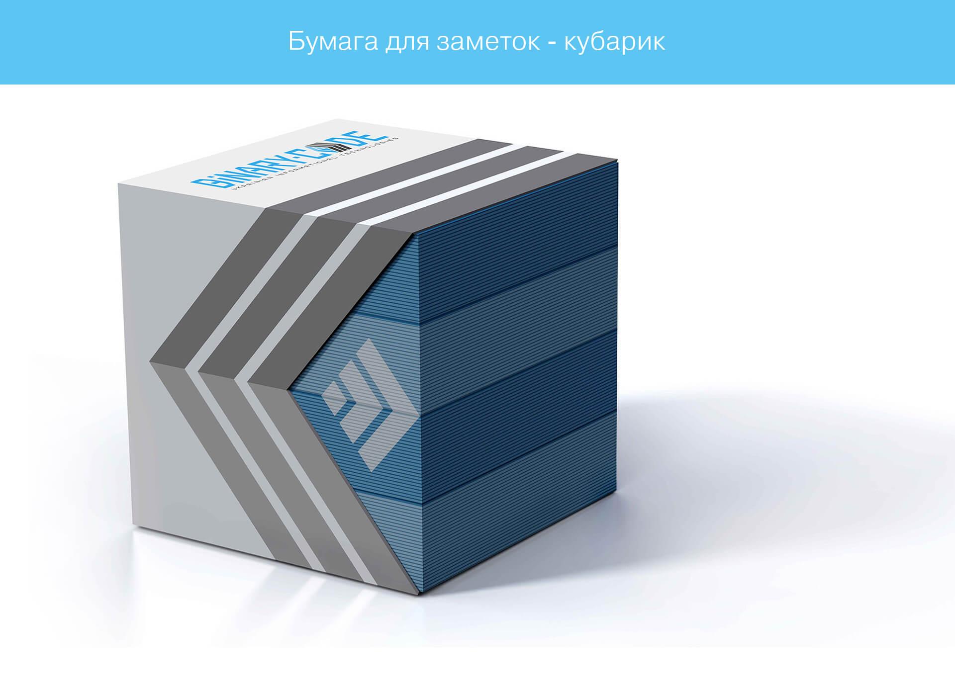 Prokochuk_Irina_BINARY-CODE_6_