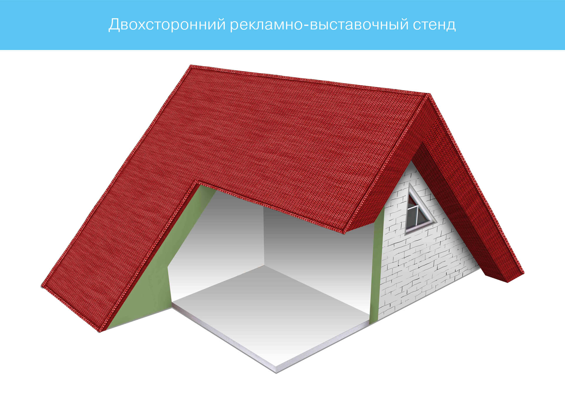 Prokochuk_Irina_architectural magazine Sporuda_аdvertising campaign_3
