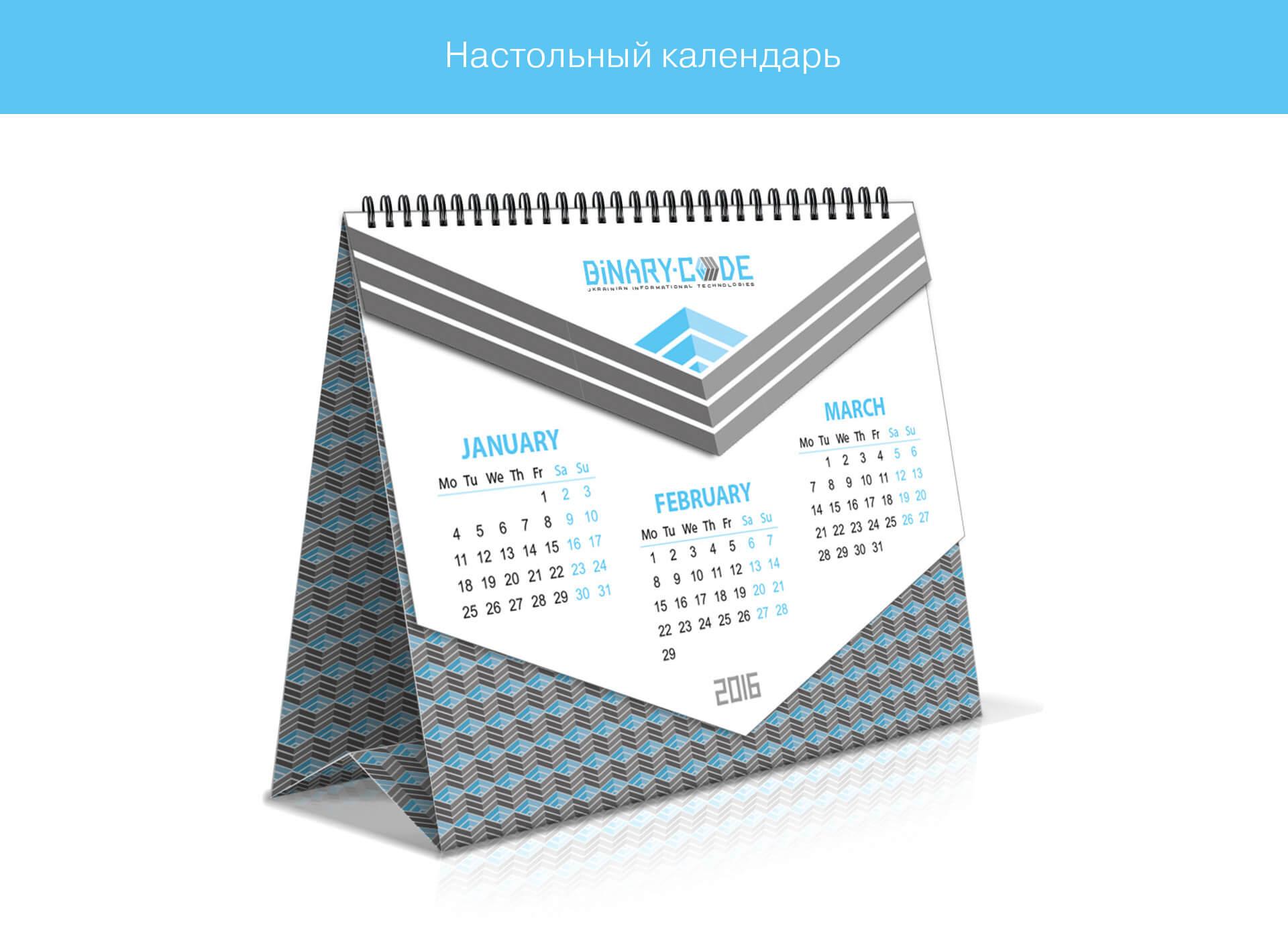 Prokochuk_Irina_BINARY-CODE_15