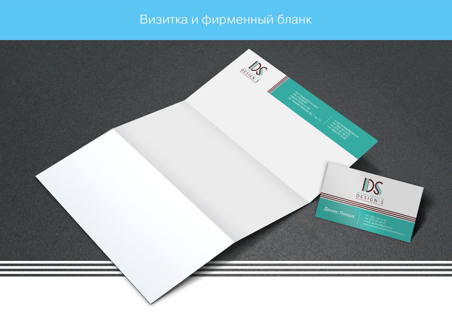 Prokochuk_Irina_Design-S_6_