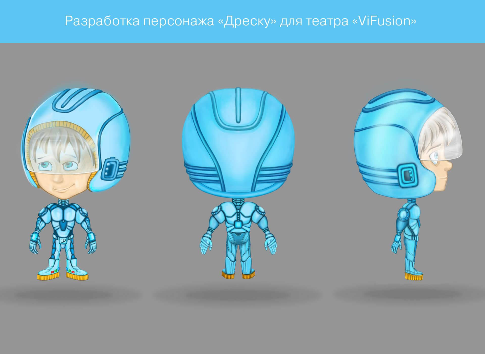 Prokochuk_Irina_Dresku character for Fusion Theatre_1
