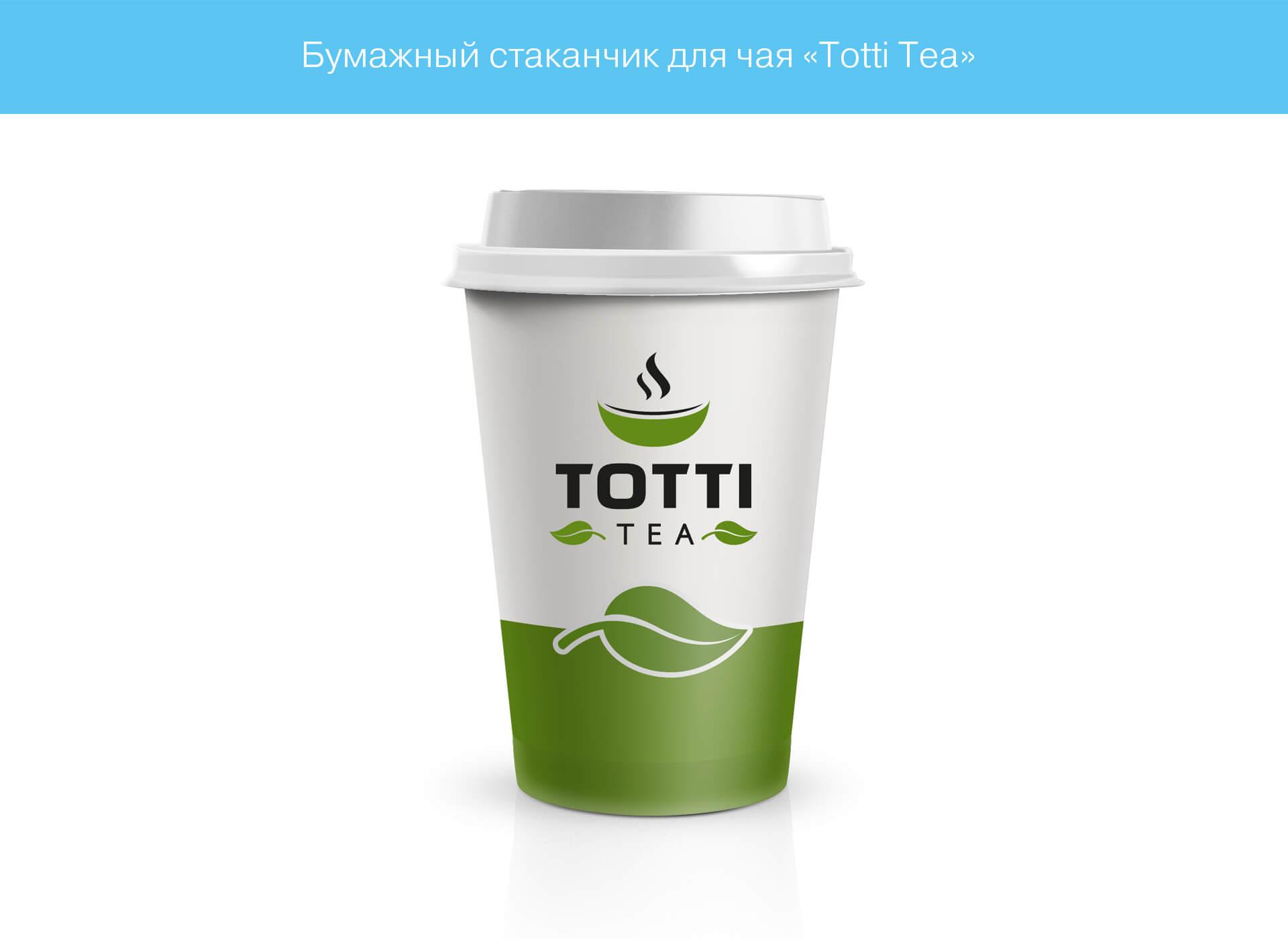 Prokochuk_Irina_PAPER CUPS_Strauss_1