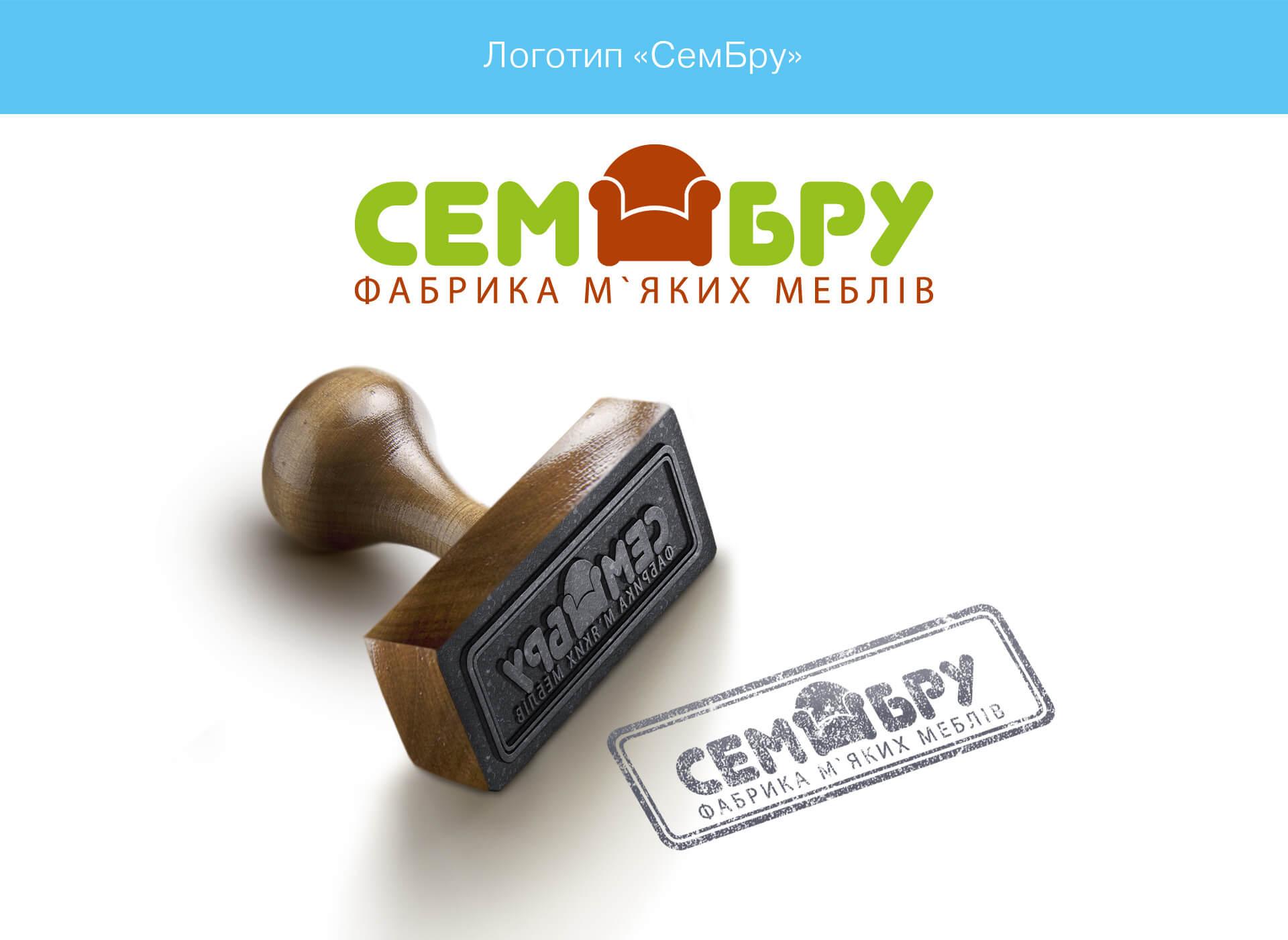 Prokochuk_Irina_logo_website design_SemBru_1