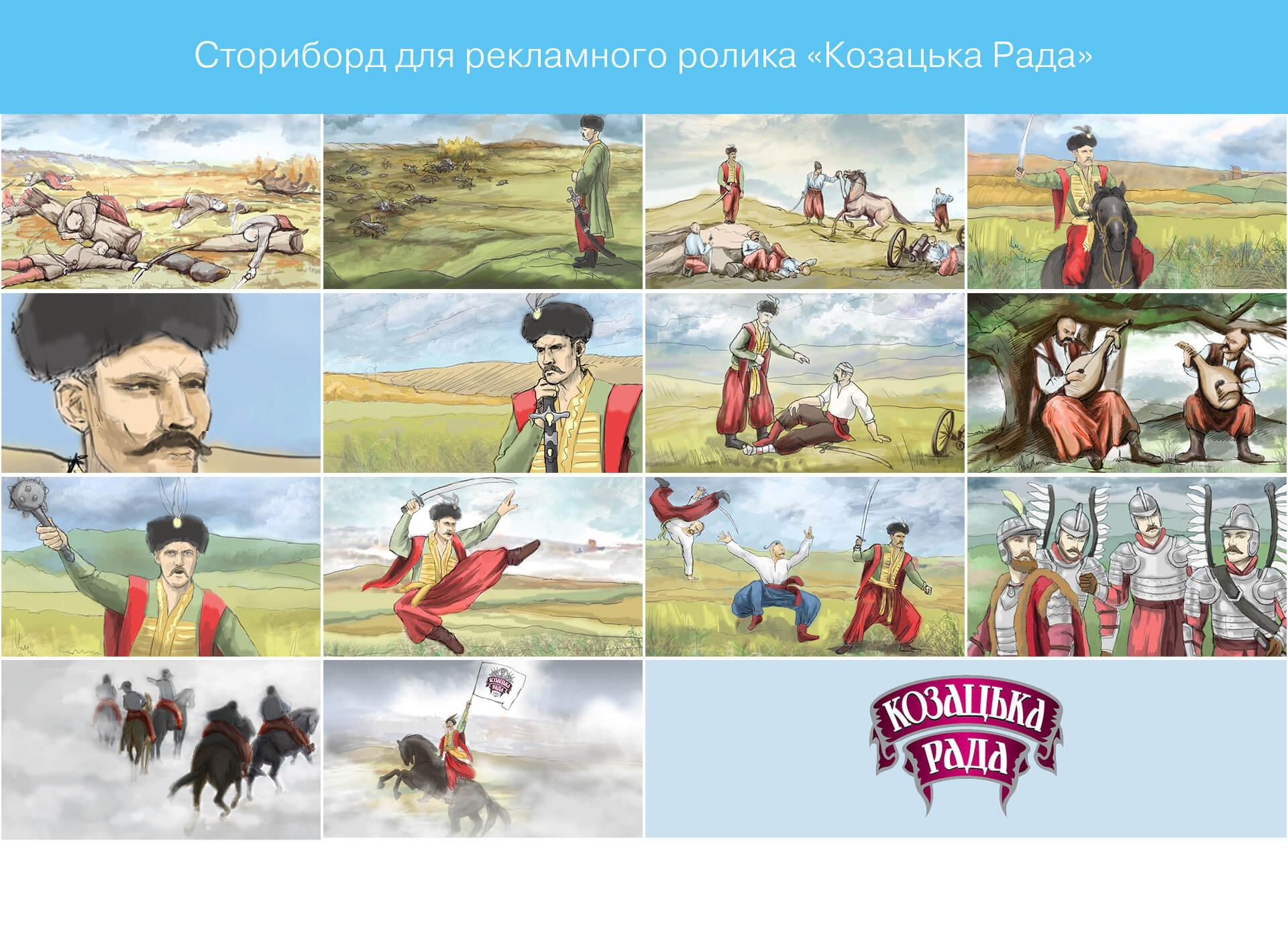 Prokochuk_Irina_storibord_dlya_reklamnogo_rolika_kozatska_rada_2